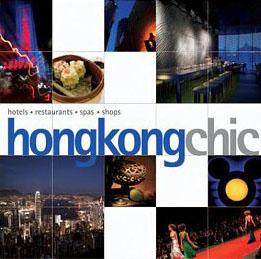 Hong Kong Chic